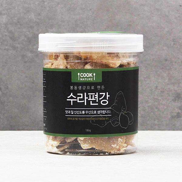 쿡네이처 봉동 수라편강 180g
