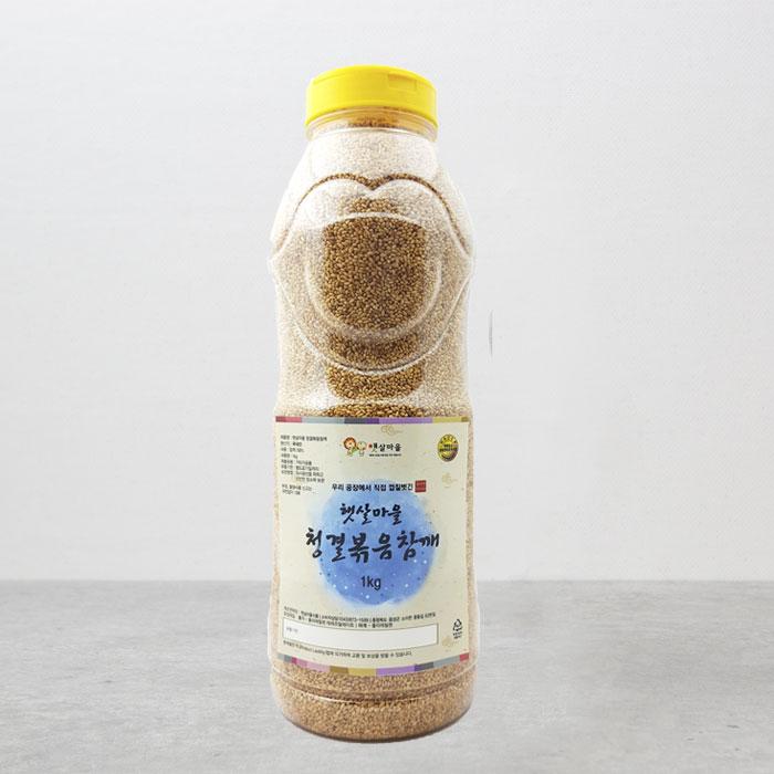 [오픈마켓]대용량 국내산 청결볶음참깨 1kg