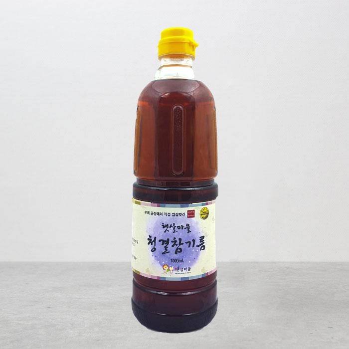 국내산 청결참기름 1000ml