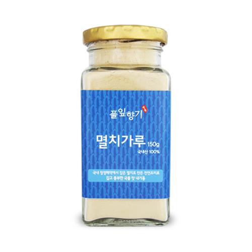 천연조미료 멸치가루 150g/대