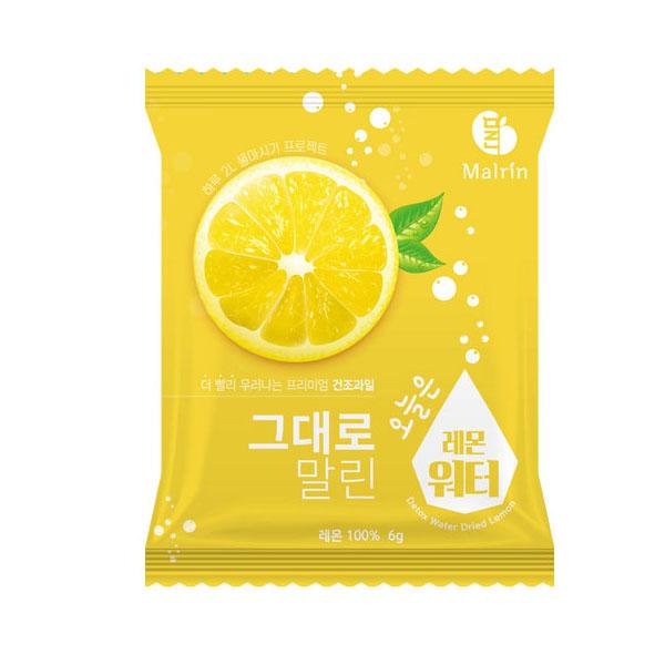 그대로말린 / 말린 건조 과일 레몬 워터톡스
