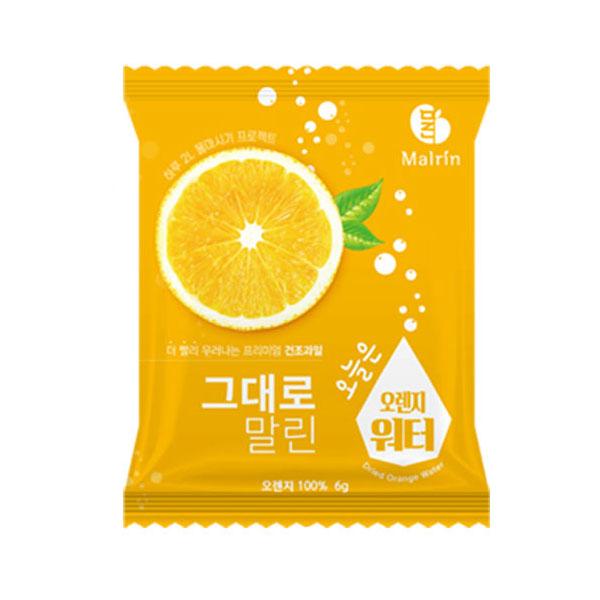그대로말린 / 말린 건조 과일 오렌지 워터톡스